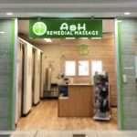 A&H Remedial Massage